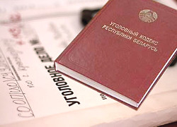 �Anti-terrorism� articles to be added to Belarus� criminal code