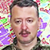Girkin says he and his special ops team started conflict in Donbas