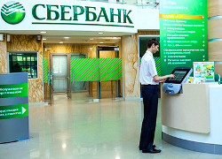 EU to impose sanctions on Sberbank and VTB