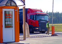 Russia bans import of Belarusian products