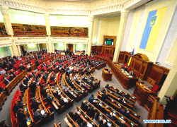 Verkhovna Rada approves bills on sanctions and lustration