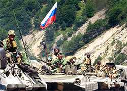 US Department of State confirms offensive of Russian troops in Ukraine