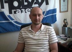 Аркадий Бабченко: Вся поддержка войны в Москве - двести человек. Это если без денег