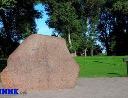 Shield with mistakes installed at Barys� Stone in Polatsk
