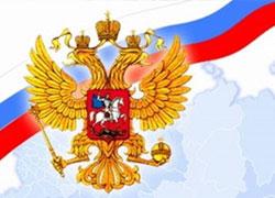 МИД России требует отдать Донецкий аэропорт боевикам
