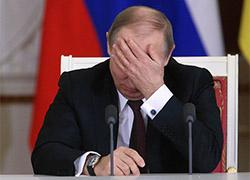 Провал «блицкрига» Путина и распад России