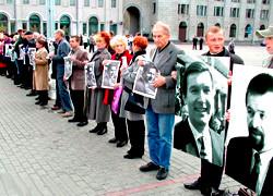 Viktar Hanchar and Anatol Krasouski kidnapped 15 years ago