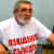 Yury Rubtsou: I don't stand up before judges on principle