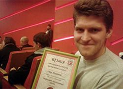 В Каунасе названы победители премии Конгресса исследователей Беларуси
