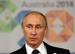 Черная метка для российского президента