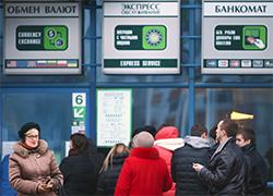 Gazeta Wyborcza: Беларусь погружается в кризис