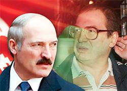 Белорусский Мавроди — банкрот