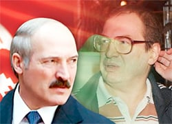 Belarusian Mavrodi is bankrupt