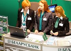 рефинансирование кредита для неработающих пенсионеров в москве
