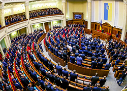 Rada to recognize Russia as aggressor and ask the world for weapons