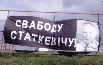 """""""Freedom to Statkevich"""" banner unfurled in Brest"""