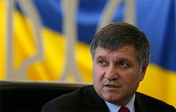 Аваков: Кандидаты в президенты Украины – просто люди