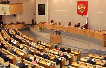 В РФ олигархов снова освободили от ответственности за неуплату налогов и вывод капитала