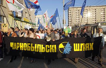 Почему власти не сделали никаких выводов после аварии на Чернобыльской АЭС?