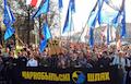 Оргкомитет Чернобыльского шляха: Взимание денег за работу милиции неприемлемо