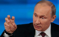 Putin about Crimea: We will go to the very end