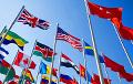 Итоговое заявление лидеров стран G20 по коронавирусу