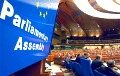 """House of Representatives"" Want in PACE"