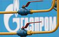 «Газпром» заявил о нарушении контракта при поставках газа в Беларусь