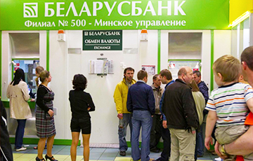 Businessman: Kallaur Will Withdraw His Deposit On The Day Before Denomination Or Devaluation