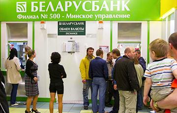 Какие курсы доллара и евро установили обменники в Беларуси