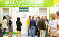 IMF: Belarusian Banks Appear Unreliable