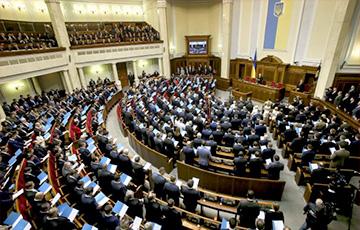 Якой украінцы бачаць парламенцкую кааліцыю ў Вярхоўнай Радзе