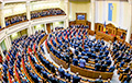 Verkhovna Rada to consider amendments to Constitution today