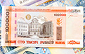 Warehouse Stocks Of Belarusian Companies Increased By Br 0.8 trillion