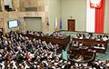 Сейм Польши принял закон для проведения президентских выборов