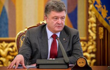 Порошенко назвал Минские соглашения «псевдоперемирием»