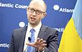 Yatseniuk: Russia hasn't given up plans to destroy Ukraine