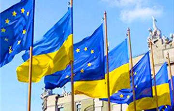 Как Украине стать частью Европы