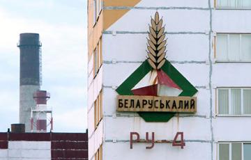 На «Беларуськалии» скончался рабочий