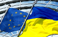 EU-Ukraine summit starts in Kyiv today