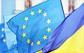 У ЕЗ падлічылі дапамогу Украіне за пяць гадоў