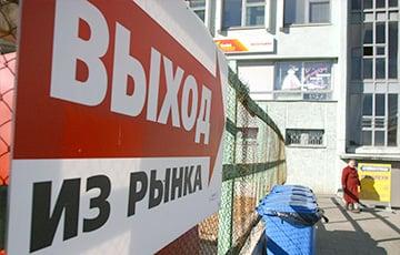 Как выживает белорусский бизнес?