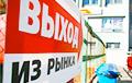 Рынок «Поле чудес» в Ждановичах переезжает