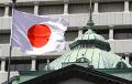 Японія заявіла пра парушэнне гелікаптэрам РФ паветранай прасторы краіны