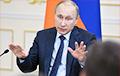 Путин опять «проиграл» Россию?