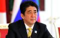 Премьер-министр Японии прибыл в Москву на переговоры с Путиным