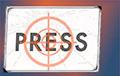 Мининформ заблокировал доступ к порталу «Сильные новости»
