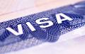 Эстония введет пошлину для белорусов и украинцев за долгосрочные визы