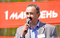 Hennadz Fiadynich: We Will Appeal To European Parliament