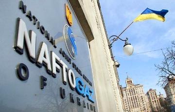 В «Нафтогазе Украины» ответили на условия России цитатой из Булгакова
